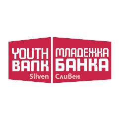 Младежка банка Сливен